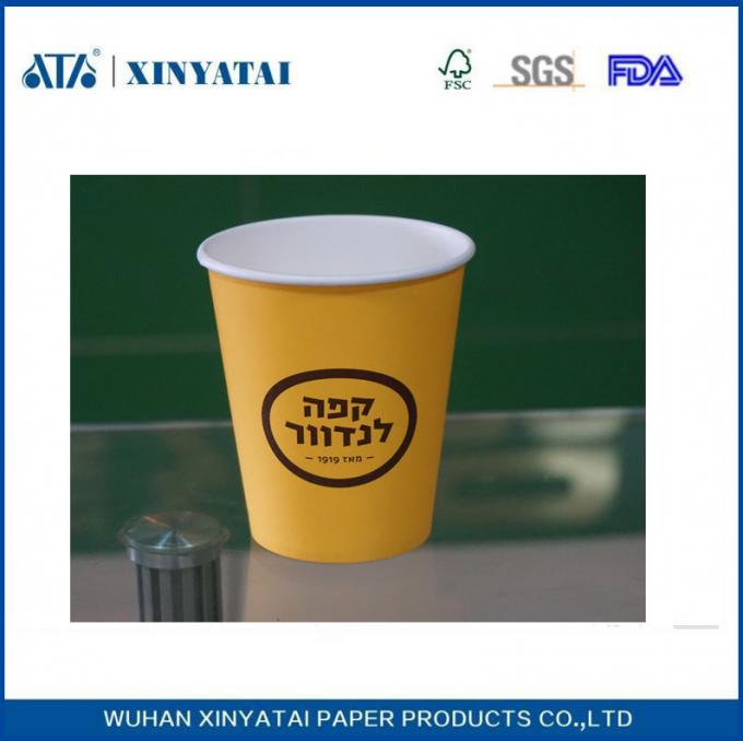 Adiabatic Custom Paper Coffee Cups with Cover , Disposable Coffee Cups with Lids