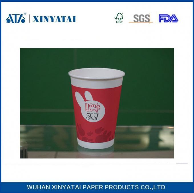Logo Printing Double PE Coated Cold Drink Paper Cups Custom Printed Paper Coffee Cups