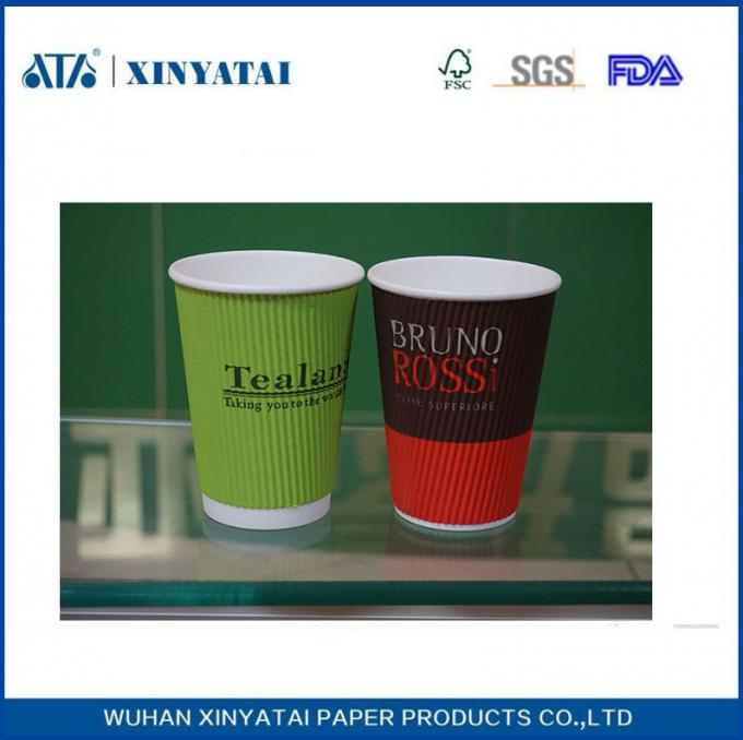 Custom Insulated Ripple Wall Disposable Paper Cups for Hot Drink or Cold Drink