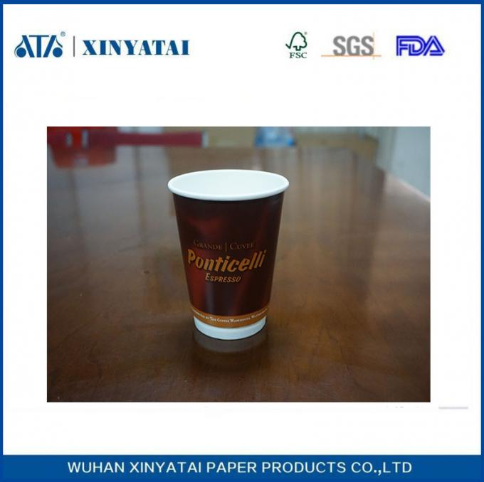 Double Wall Disposable Paper Coffee Cups / Recycled Printed Paper Espresso Cups