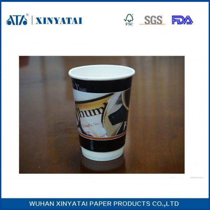 Disposable PE Coated Double Walled Paper Coffee Cups , Insulated Paper Espresso Cups