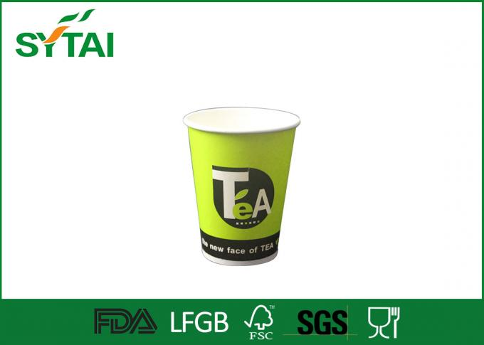 Single Wall Custom Printed Paper Cups , Eco - Friendly 10oz Paper Tea Cups