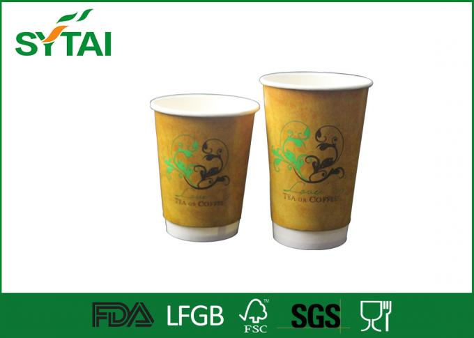 Durable 12oz Insulated Paper Coffee Cups Disposable With PE Coated