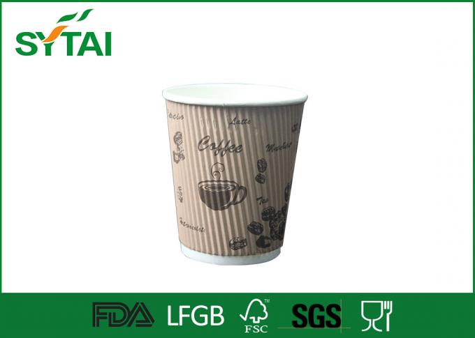Skidproof PE Coating Ripple Paper Cups Tilt Waviness With Custom Logo