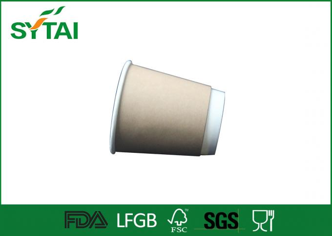 Kraft Double Wall Paper Biodegradable Coffee Cups Heat Insulation Offset Printing
