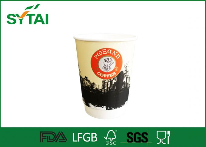 Customize Disposable Double Wall Paper Cups For Hot Coffee With Lids