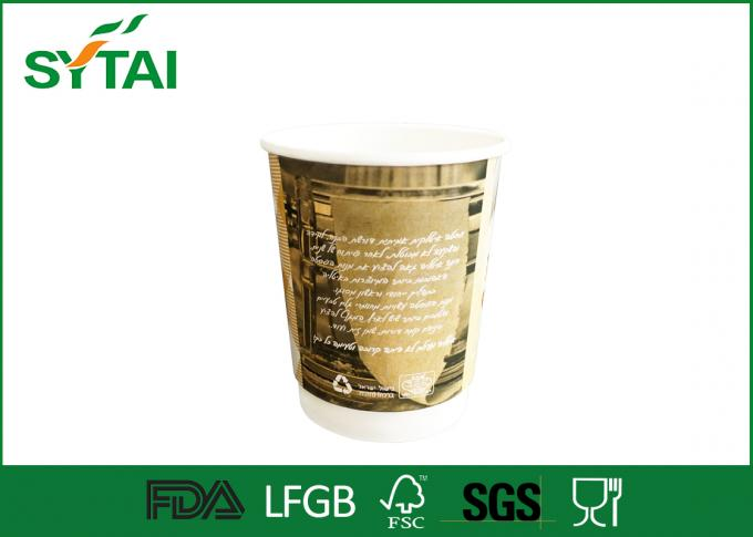 Biodegradable Eco Friendly Double Wall Paper Cups For Tea / Coffee Packing