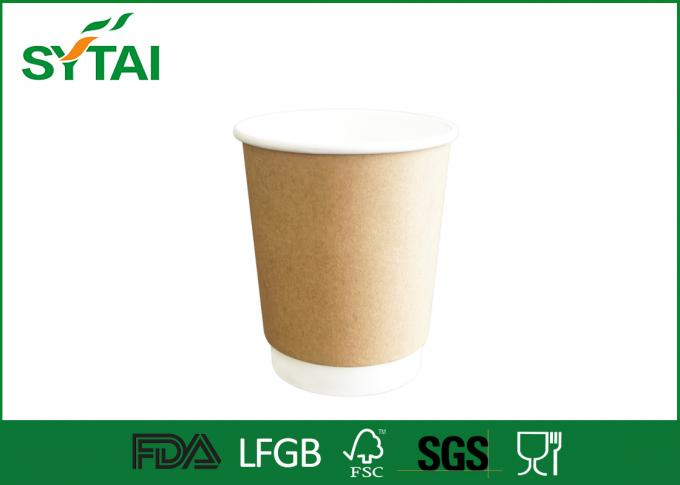 Two Wall Brown Kraft Paper Cups , Insulated Paper Coffee Cups With Flat And Dome Lid