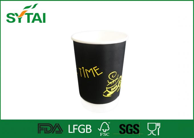 Customized Printing Double Walled Paper Coffee Cups Hot Drinks 8oz Paper Drink Cups
