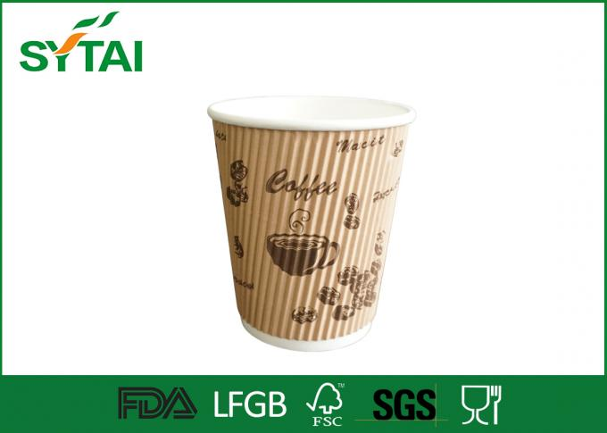 4 Oz Disposable Paper Espresso Cups Tasting Small Environmentally