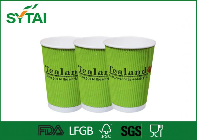 Compostable Ripple Paper Cups Biodegradable Customised Paper Cups For Hot