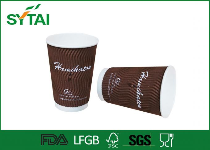 Kraft Triple Layer Brown Paper Coffee Cups / Recyclable Disposable Cups