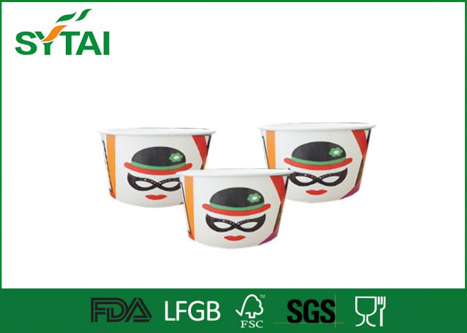 16 Oz Logo Printing Disposable Ice Cream Containers Paper Food Grade