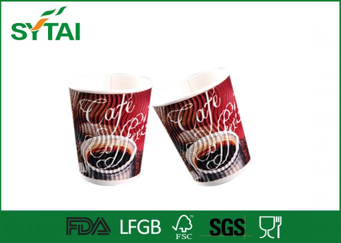 Insulated 14oz Custom Logo Printed Ripple Paper Cups For Hot Coffee