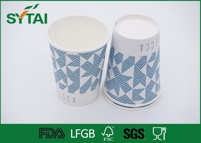 Flexo printed paper coffee cups Blue Pattern Water tight PE Coated