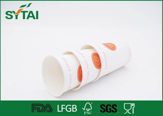10 / 16 Oz Orange Printing insulated paper coffee cups Simple Design Impermeability
