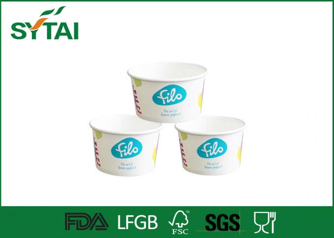 4 Oz Custom Thicken Paper Ice Cream Cups , disposable paper cups with lids
