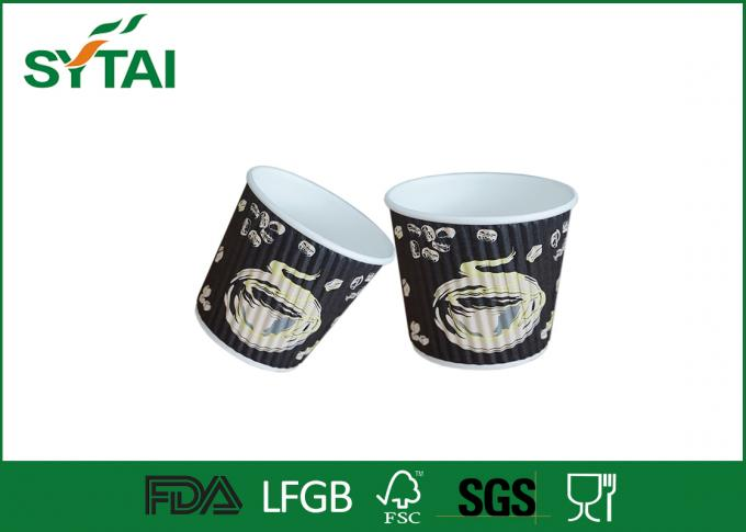 Friendly Ripple Wall insulated disposable coffee cups with lids , Floral Print