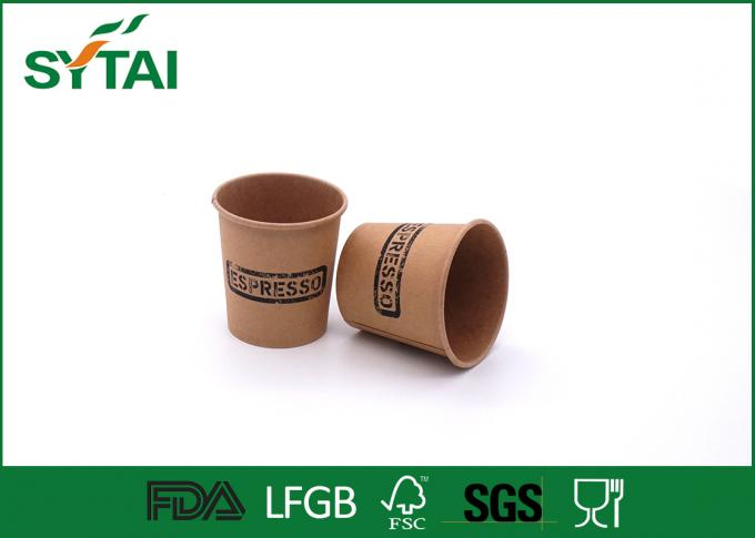Promotional Thick Kraft Paper Cups Disposable Take Away Coffee Cups Custom Logo Printed