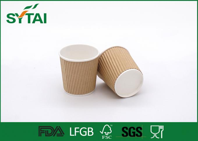 Insulated Little Hot Drinks Brown Kraft Paper Cups Customized Personalized Design