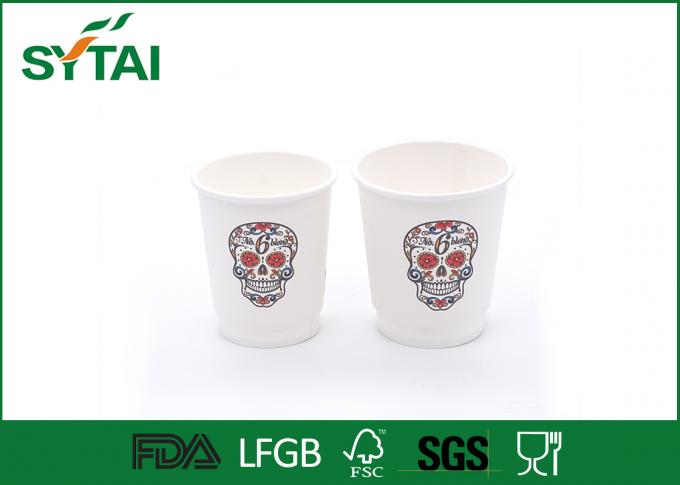 8 Oz Custom Logo Double Wall Paper Cups  ,Take Away White Paper Cup