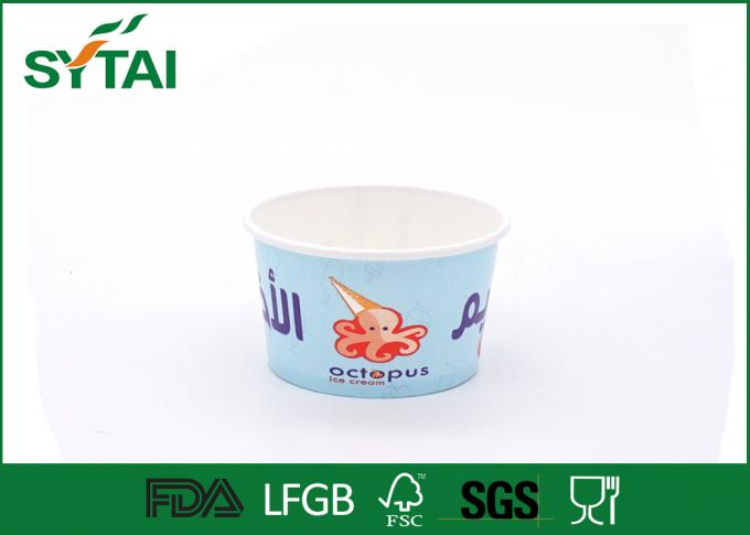 Disposable Thicken Small Paper Ice Cream Cups With Flexo Printing , 4 Oz
