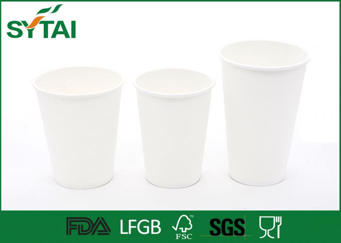 Custom White PLA Paper Cups / Insulated Paper Coffee Cups Polylactic Acid