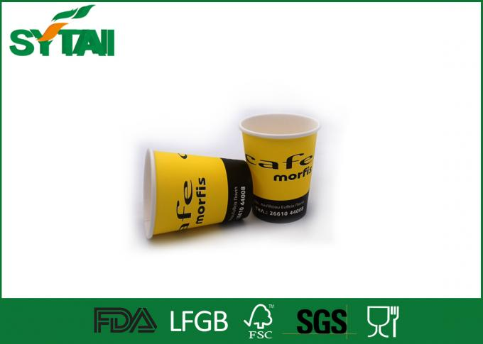 Large Capacity Recyclable Cold Drink Paper Cups With Plastic Lids , Kraft Paper Material