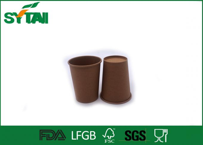 Kraft Color Insulated Printed Paper Coffee Cups With Lids , Flexo / Offset Printing
