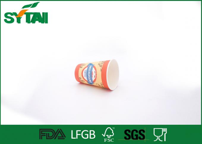 Coffee Kraft 12oz Hot Drink Paper Cups With Flexo / Offset Printing , Eco - Friendly