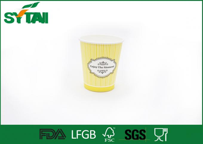 Hot Bulk Biodegradable Paper Cups / Insulated Printed Paper Cups Logo Customsized
