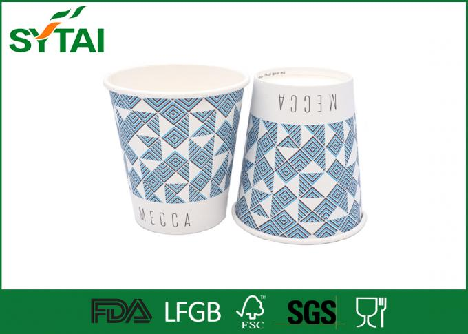 12 Oz Insulated Disposable Single Wall Paper Cups For Hot Drinks , Fancy Design