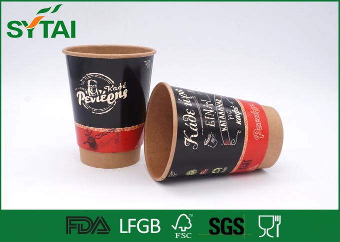 Black Environmentally Friendly Disposable Cups , Food Grade Coffee Takeaway Cups
