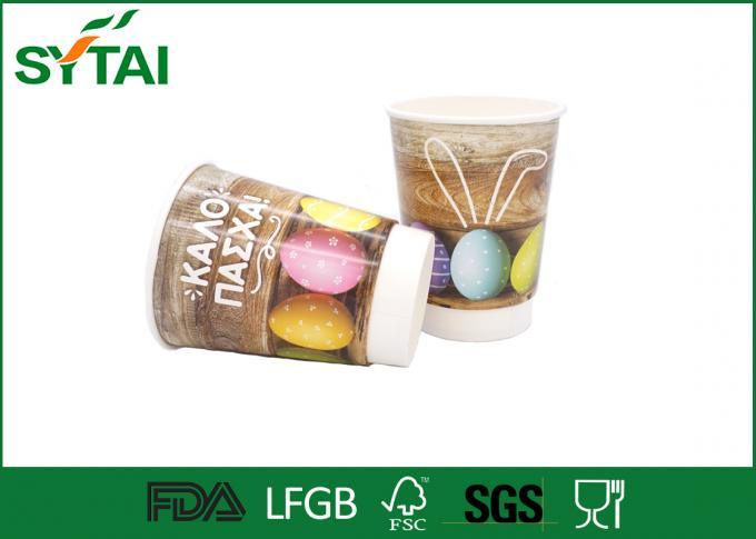 12 Oz Take Out Colorful Double Walled Paper Coffee Cups Customized Egg Design