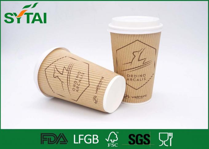 Professional Ripple Wall Kraft Paper Coffee Cups With White Lids , Eco Friendly