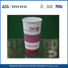 China OEM Logo Printed Custom Paper Coffee Cups 16oz Disposable Adiabatic Paper Cup supplier