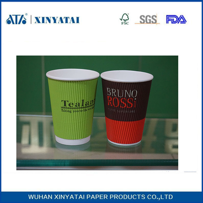 China Adiabatic Ripple Wall Paper Cups , Recyclable Custom Printed Paper Coffee Cups supplier