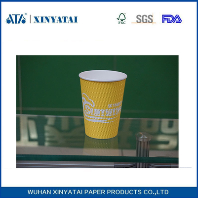 China Custom Insulated Ripple Wall Disposable Paper Cups for Hot Drink or Cold Drink supplier