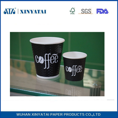 China Paper Material Embossed Disposable Paper Cups , Custom Printed Paper Coffee Cups supplier
