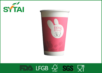 China Single Wall Custom Printed Paper Cups , Eco - Friendly 10oz Paper Tea Cups supplier