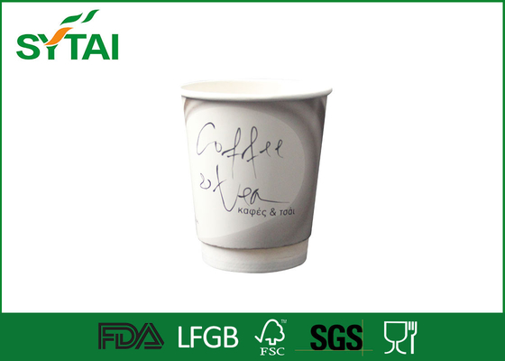 China Tea 8oz Double Wall Paper Cups With Custom Company Logo Printed supplier