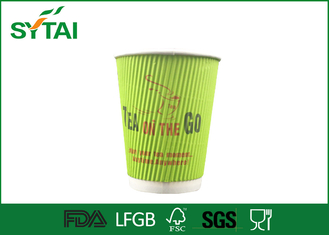 China Recycled Paper Tea Cup 12oz Ripple Adiabatic Leakproof With Lids supplier
