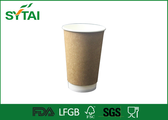 China Kraft Double Wall Paper Biodegradable Coffee Cups Heat Insulation Offset Printing supplier