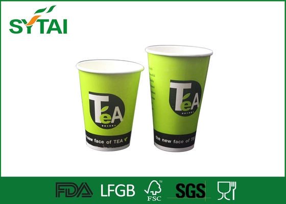 China Recycalable Paper Tea Cup Double Wall Food Grade Green Printed supplier