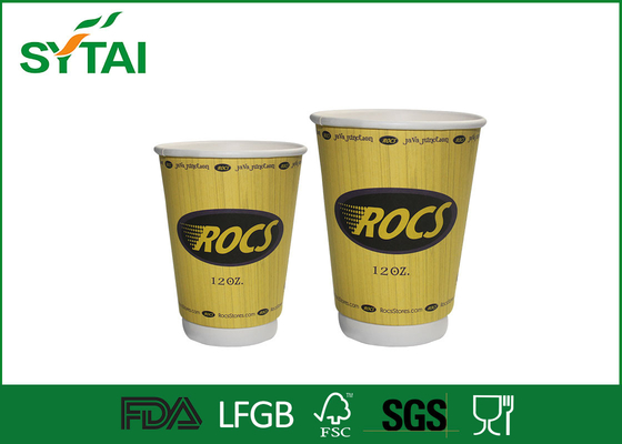China Eco Friendly Double Wall Paper Cups , Biodegradable 16oz Paper Coffee Cup supplier