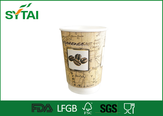 China Customize Disposable Double Wall Paper Cups For Hot Coffee With Lids supplier