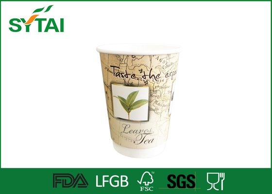 China Biodegradable Eco Friendly Double Wall Paper Cups For Tea / Coffee Packing supplier