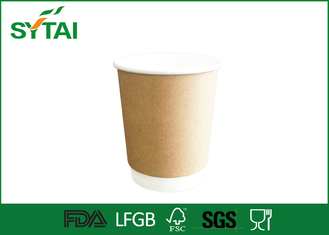 China Two Wall Brown Kraft Paper Cups , Insulated Paper Coffee Cups With Flat And Dome Lid supplier