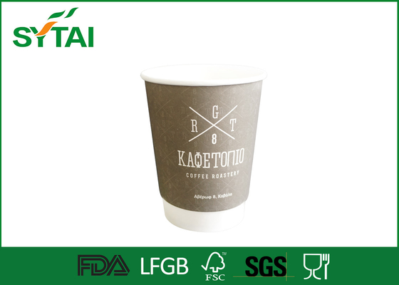 China 4oz Double Wall Paper Cups Disposable Heatproof Environmentally supplier