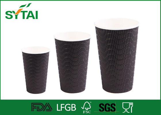 Ripple Wall Hot Tea Promotional Paper Coffee Cups Custom Logo
